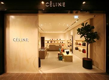 celine Shopping Center